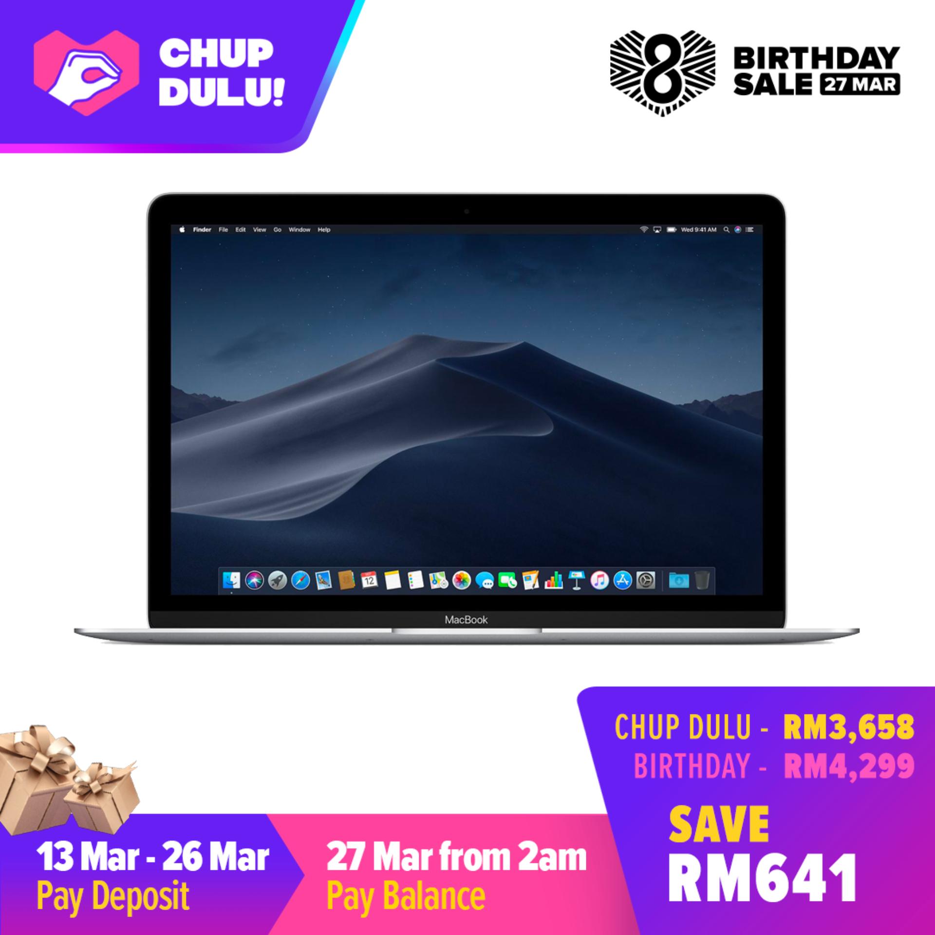 [CHUP DULU] Apple 12-inch MacBook, Free Shipping Malaysia