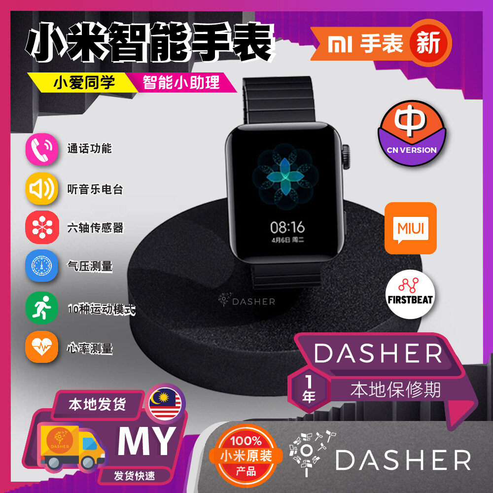 【Chinese Version】Xiaomi Mi Smart Watch 1.78 Inch AMOLED Screen Sport Fitness Tracker 小米智能手表