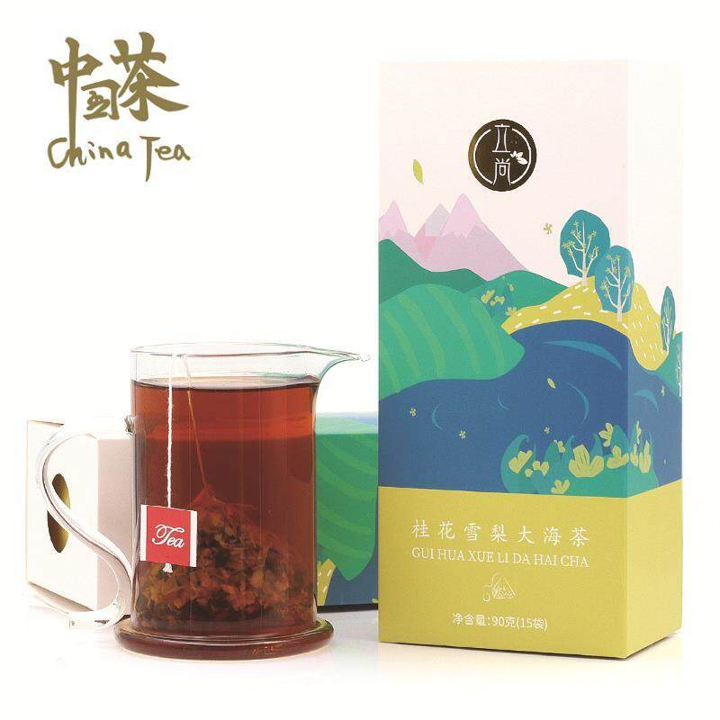 Osmanthus Fragrans Sydney The Sea Tea Fog Haze Throat Tea Combination Triangle