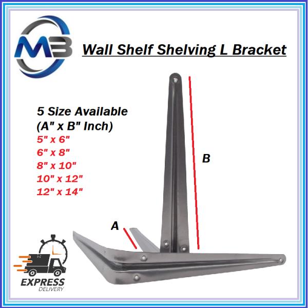 2pcs Wall Shelf Shelving L Bracket Wall Mount Rack Racking