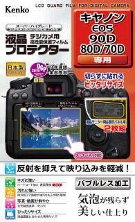 Kenko LCD Bảo Vệ Phim LCD Bảo Vệ Canon EOS 90D 80D 70D Cho KLP-CEOS90D thumbnail