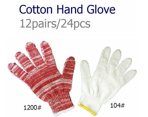 1200# / 104# Knitted Cotton Hand Glove (12Pair/pack) Thick type / Sarung Tangan Kain