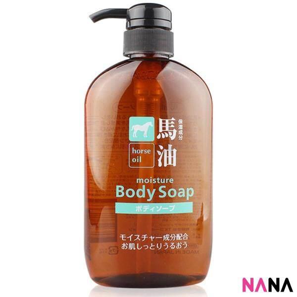 Buy Kumano Horse Oil Moisture Body Soap 600ml Singapore