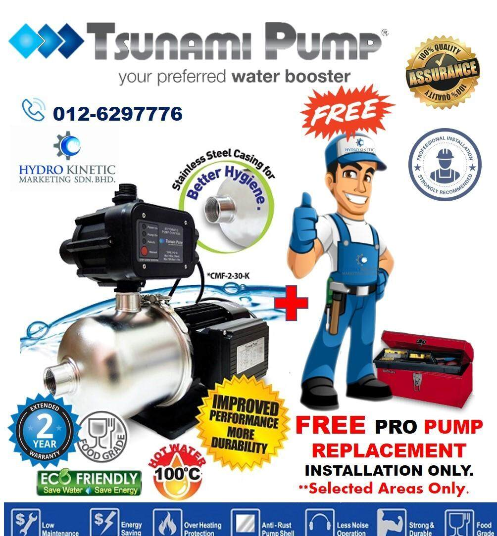 TSUNAMI CMF2-30K (0 5HP) FREE PUMP REPLACEMENT INSTALLATION SERVICE IN KL &  KLG AREAS ONLY, HOME STAINLESS STEEL WATER BOOSTER PRESSURE PUMP