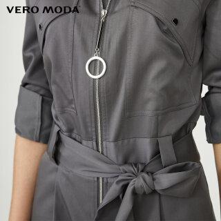 Vero Moda Áo Liền Quần Túi Hộp Có Khóa Kéo Phía Trước Cho Nữ 320144503 thumbnail