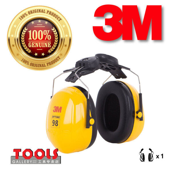 3M H9P3E Peltor Optime 98 Cap-Mount Safety Ear Muff / Hearing Protection