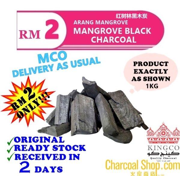 CHARCOAL ARANG 火炭 (Mangrove Charcoal Arang Bakau - 1kg)