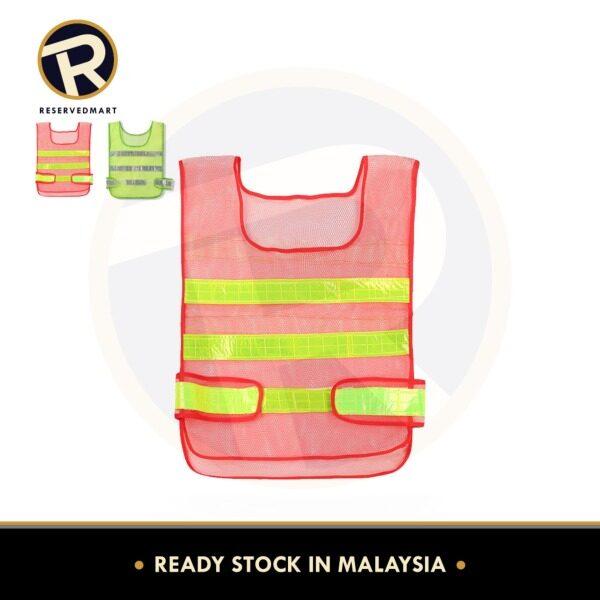 Reservedmart Night Reflective 360 Degree Safe Vest Jacket Work Construction Motor - RA50