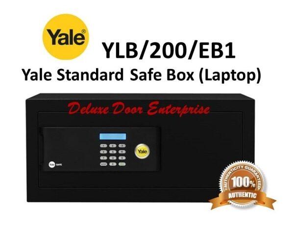 Yale Standard Safe Box (Laptop) YLB/200/EB1 (safety box/safebox)