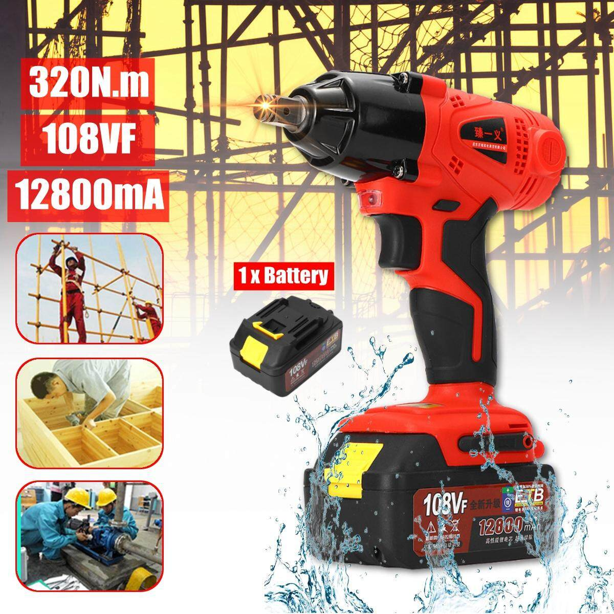 108VF 12800mAh Brushless Cordless Impact Wrench Torque Drill Tool