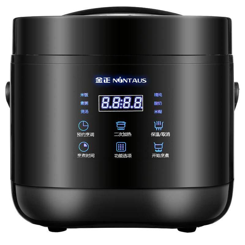 2L Mini Smart Black Rice Cooker Appointment JZFB-406C