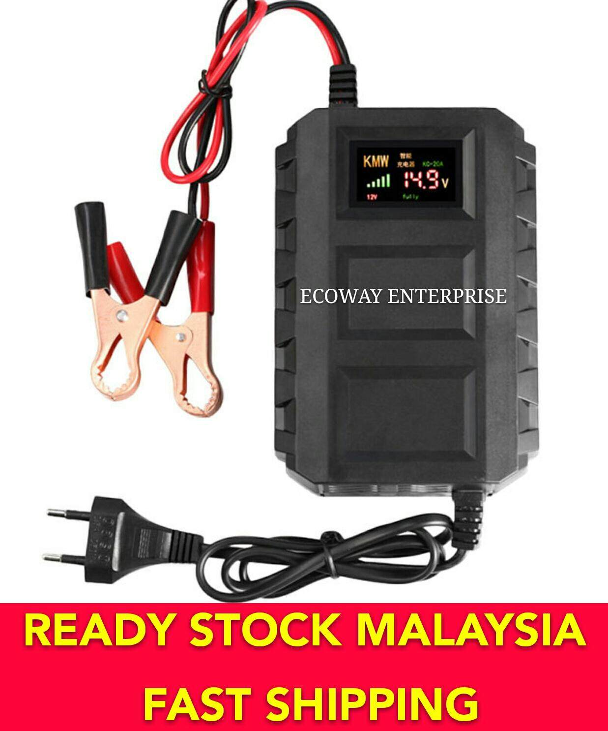 Charger 12v 20a Pengecas Bateri Kereta Motorsikal Battery Car Motorcycle By Ecoway Enterprise.