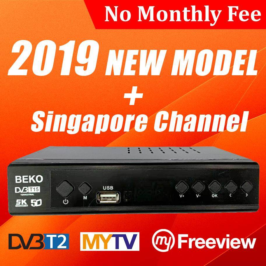 [2019 NEW MODEL] MYTV DVB-T2 Decoder Full HD with FREE Lifetime Malaysia  Channel + Singapore Channel (100% Local QC Stock)