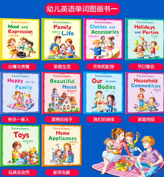 10pcs/set English Vocabulary Book Scan to Listen Word Picture Children Tales Series For Toddlers Malaysia