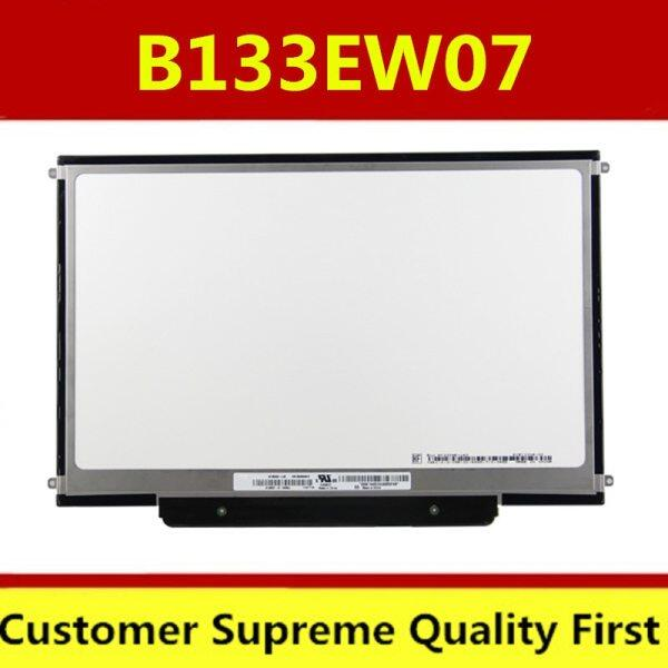 Laptop LCD Screen Display Panel for Apple MacBook Unibody A1342 A1278 LTN133AT09 LP133WX3-A5 A6 B133EW04 B133EW07 N133IGE-L41 Malaysia