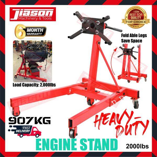 2000lbs / 45kg Engine Stand Max Foldable Type