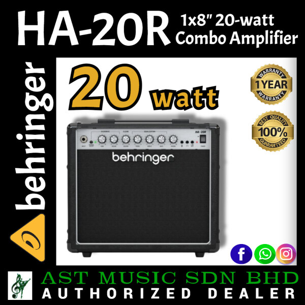 Behringer HA-20R 1x8 20-watt Combo Amplifier (HA20R / HA 20R) Malaysia