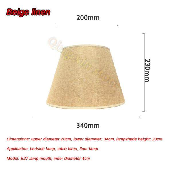 Table Lamp lampshade Accessories E27 Linen Bedside Lamp Wall Lamp Floor Lamp Shade Cloth upper diameter 20cm, lower diameter 34cm