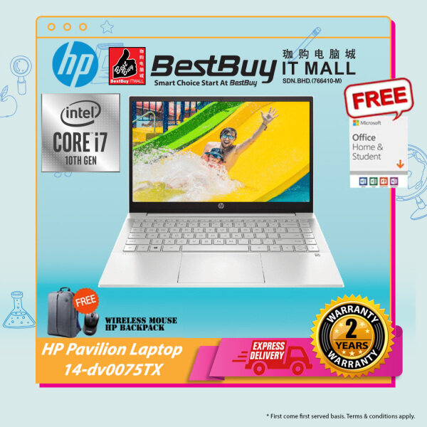 HP Pavilion Laptop 14-dv0073TX(Silver) /14-dv0074TX(Pink) /14-dv0075TX(Gold) (i7-1165G7/LCD 14 FHD/8GB/512GB SSD/ MX450 2GB/W10 Home) Malaysia
