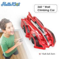 HelloKimi Mô hình xe đồ chơi điều khiển từ xa có thể điều khiển xoay được 360° kèm đồ điều khiển tần số 2.4G có cổng cắm sạc USB và đèn LED dành cho trẻ em phù hợp dùng làm quà tặng