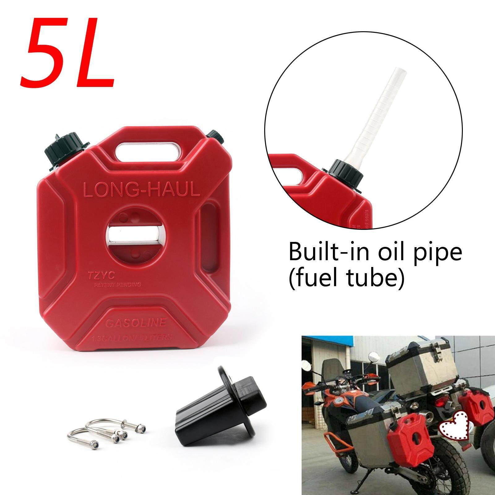 Areyourshop 5L Plastic Cans Gas Fuel Tank Lock Motorcycle Scooter