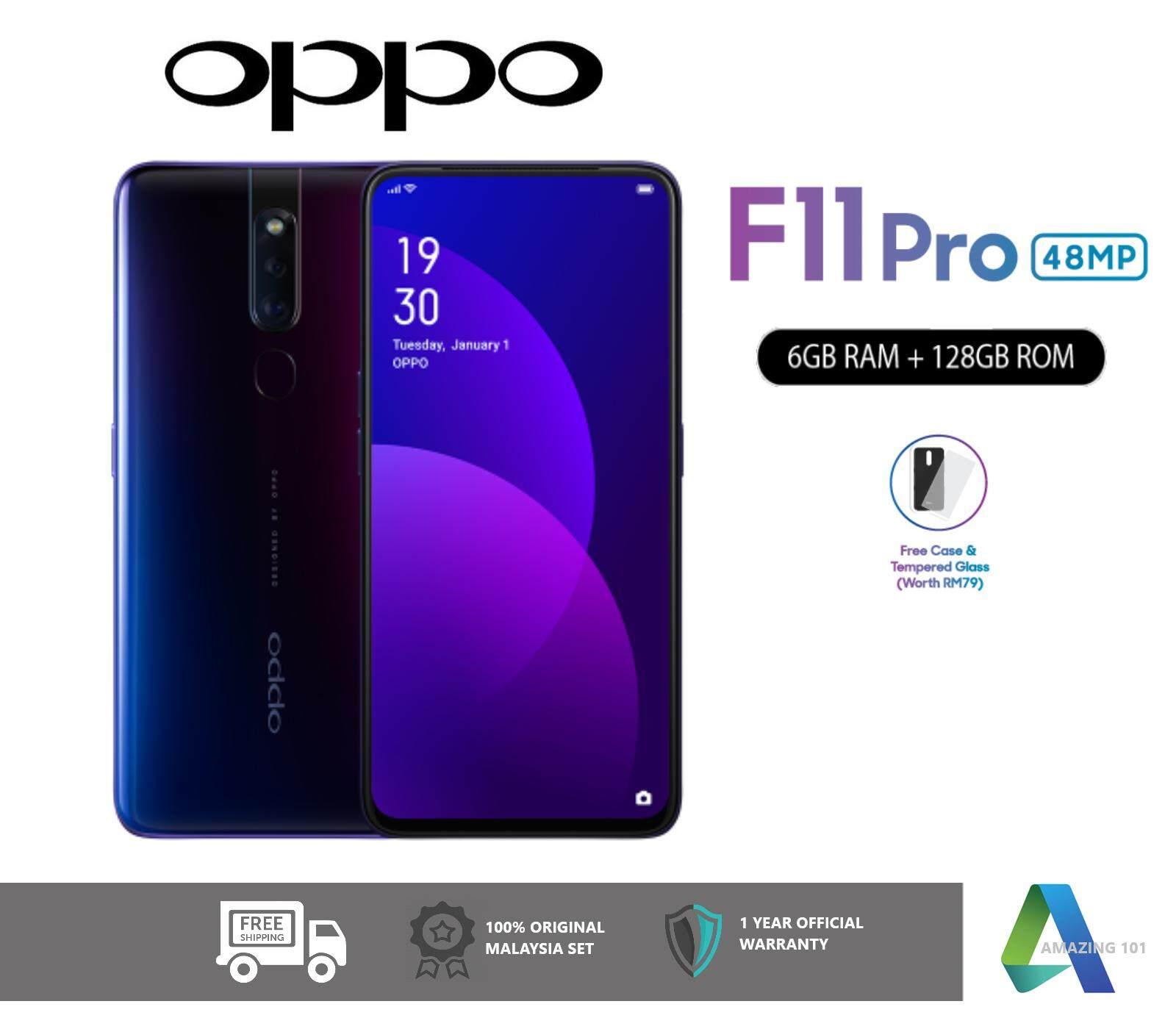 OPPO F11 Pro 128GB - Brilliant Portrait in Low Light (OPPO MALAYSIA  WARRANTY)