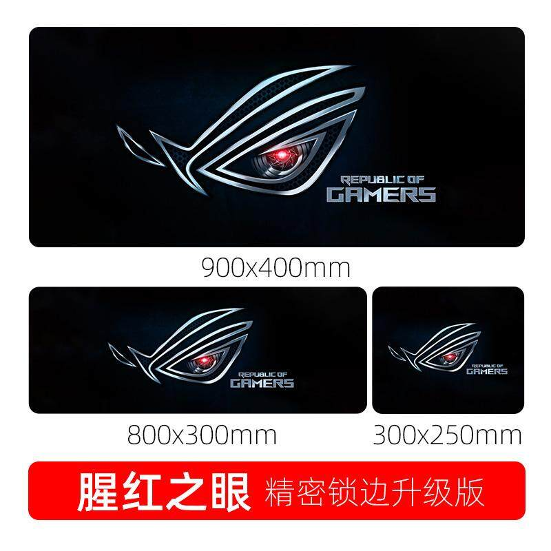 ROG/player country oversized gaming mouse pad computer Malaysia