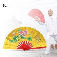 Tai Chi Võ Thuật Kung Fu Quạt Lụa Tre Tay Phải Luyện Tập Thực Hành Khiêu Vũ Wushu