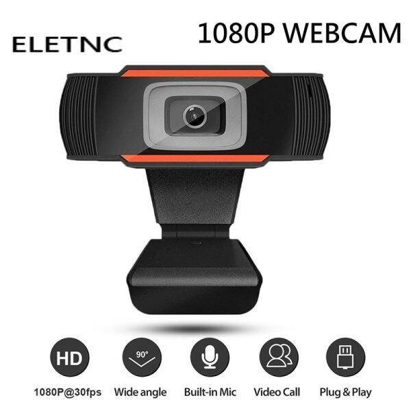 Webcam 1080P Full HD USB Web Camera With Microphone USB Plug And Play Video Call Web Cam For PC Computer Desktop Gamer Webcast