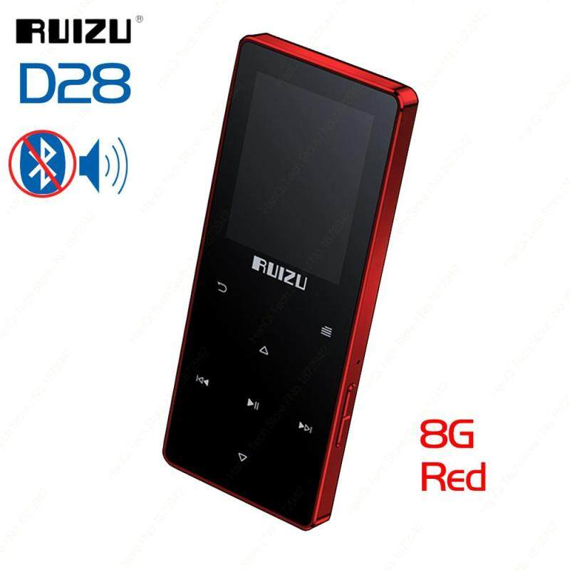 Bluetooth MP3 Player RUIZU D28 Music Player 8G Portable Walkman with Built-in Speaker Support FM Recorder E-Book Clock Pedometer