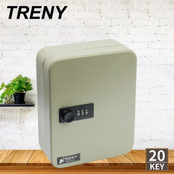 TRENY Home Resettable Code Metal Combination Lock Wall Mounted Storage Key Safe Box