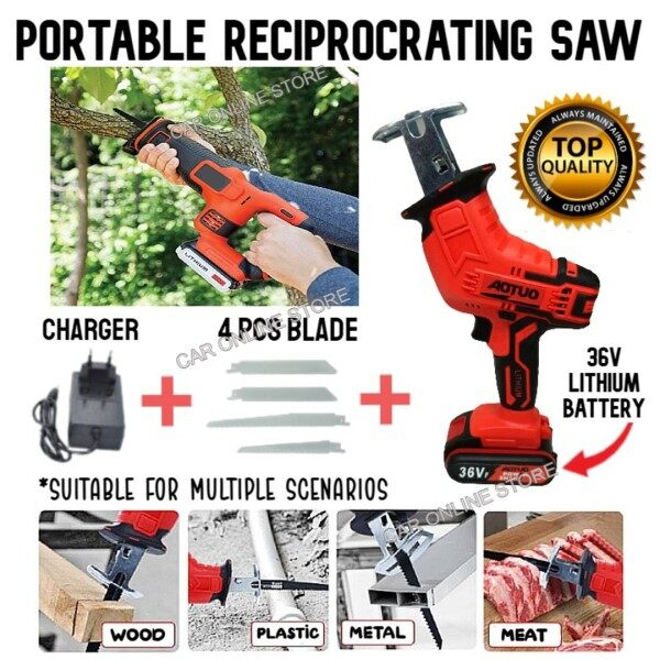 36V Cordless Reciprocrating Saw with Lithium Rechargeable Battery + 4 Saw Blades (Portable Wood Cutter)