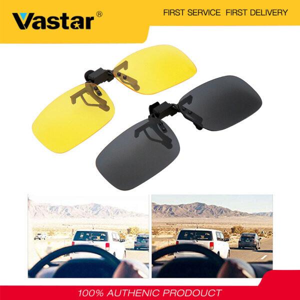 Giá bán Vastar Kính râm phân cực tầm nhìn ban đêm khung kim loại kính lái xe bảo vệ mắt chống tia UV400 - INTL