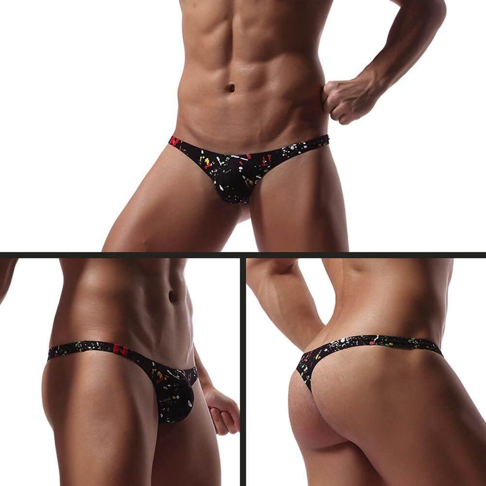 49e2c8dcda0 Latop Sexy Gay Underwear Men s Ultr-thin Ice Silk Man Low Waist U Convex  Underpants