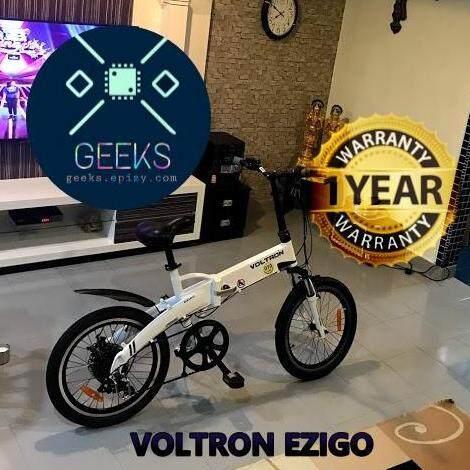 Voltron Ezigo E Bicycle Foldable 1 Year Warranty