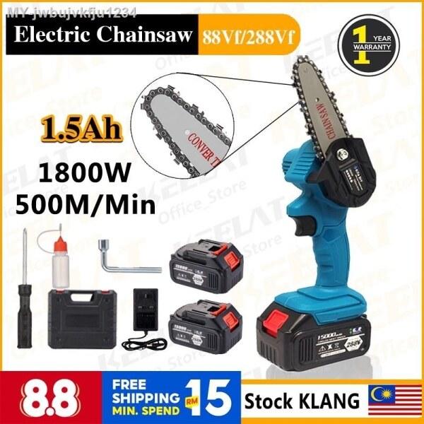 Keelat 4  6  Inch cordless Mini Handheld Electric Chainsaw Portable Power Tree Mesin Pokok Chain Saw Battery Bateri
