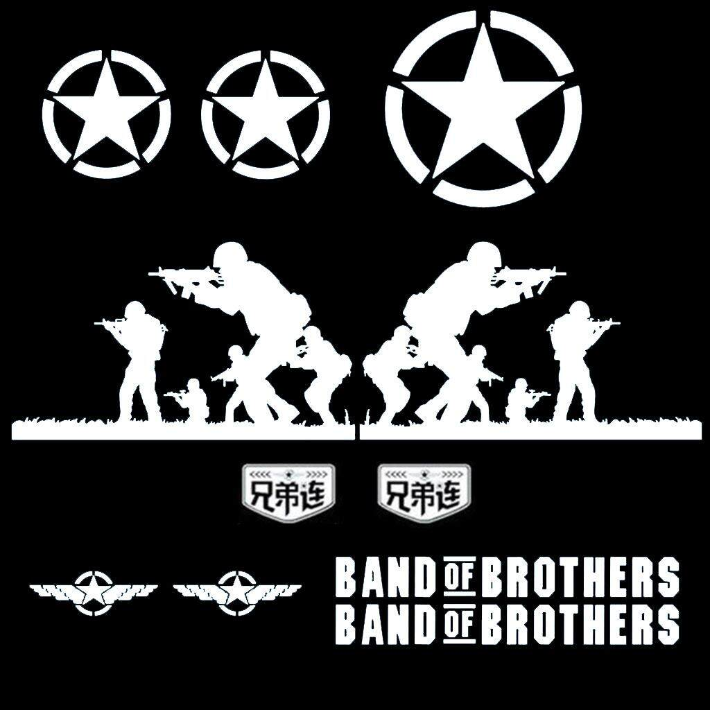 Band of brothers vinyl sticker side skirt decal whole body graphic decal
