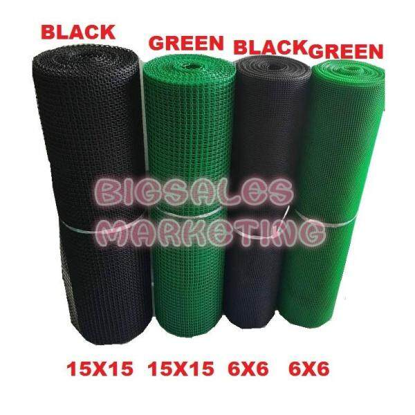 1 Meter PVC Plastic Gate Guard,Climbing Plant Support Garden Wire Mesh Netting