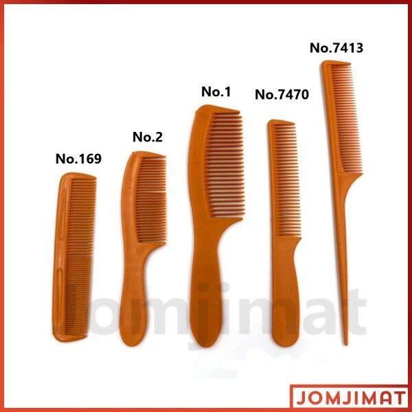 Unisex Hair Comb / Sikat Rambut 7411 7413 7470 7471 No 1 No 2 All Set