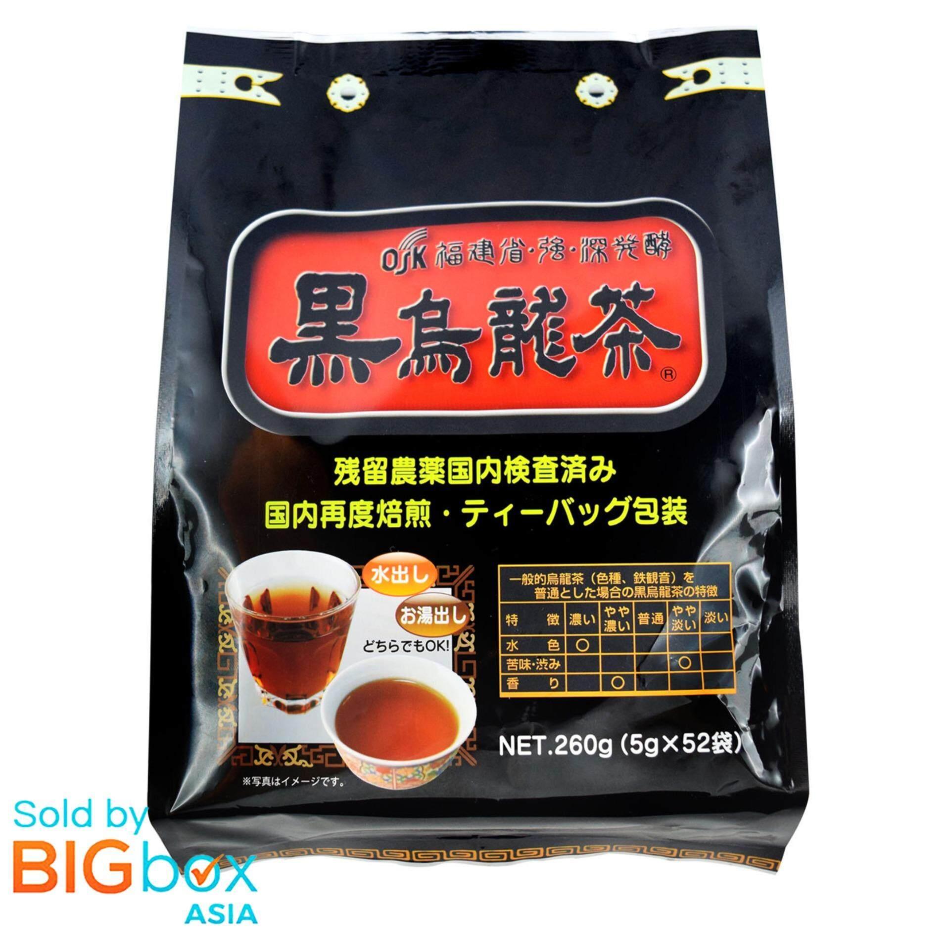 Osk Black Oolong Tea 5g X 52 Packs - Japan By Bigbox Asia.
