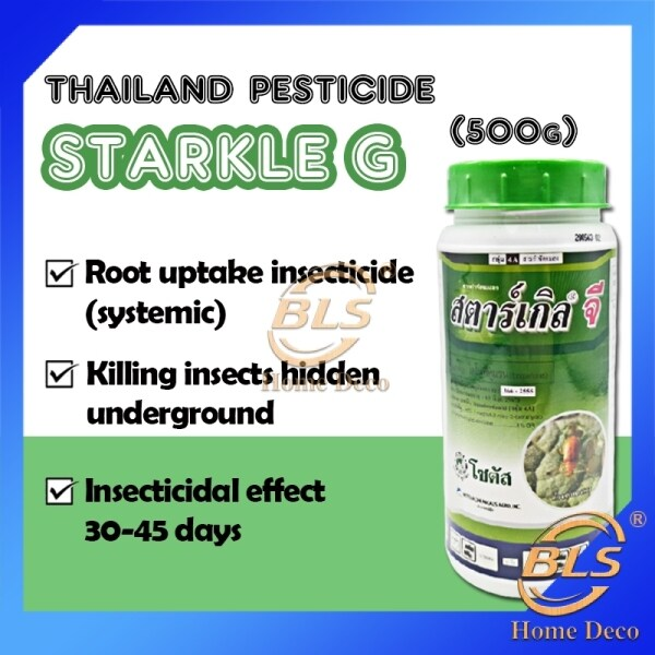 500G THAILAND STARKLE G INSECTICIDE GARDENING USE KILL PEST INSECT 植物抗虫