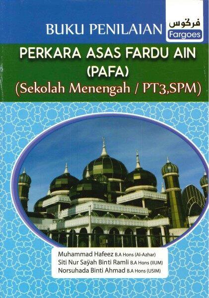 Buku Penilaian PAFA (Sekolah Menengah /PT3,SPM) Malaysia