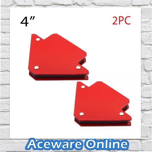 2PCS X 4 MAGNETIC ANGLE HOLDER WELDING