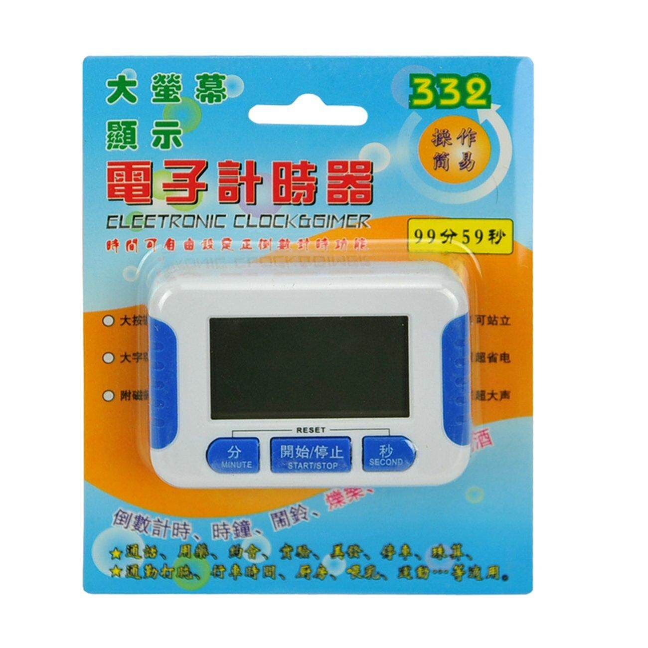 Fruit Pineapple Mechanical Kitchen Cooking Game Countdown Timer Stop Alarm C Kitchen Timers