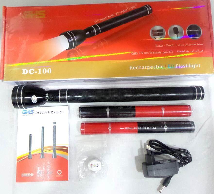 Flashlight DC-100Outdoor LED Aluminum-Cadmium Flashlight