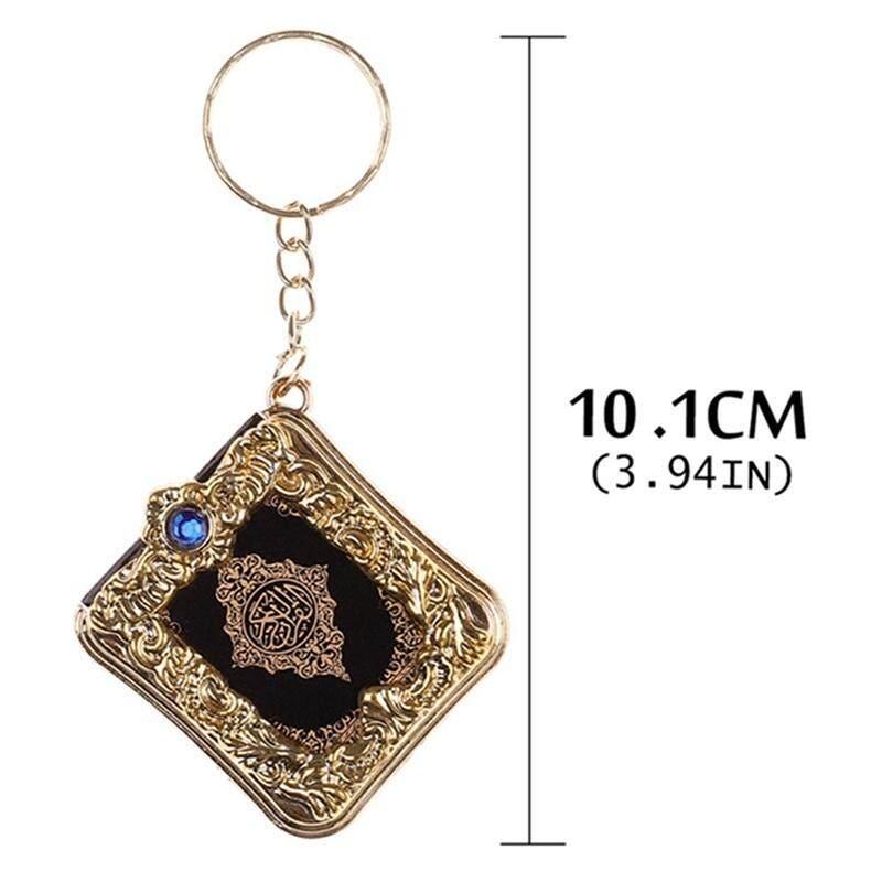 มุสลิมพวงกุญแจเรซิ่นอิสลาม MINI Ark Quran Book อัลกุรอานแหวนพวงกุญแจ Charm Key CHAIN (อัญมณีสีสุ่ม)