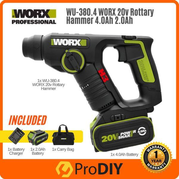 WORX WU-380.4 20V Rottary Hammer 4.0Ah 2.0Ah Max Lithium-Ion Cordless 18mm 3-Functions Rotary Hammer Power Technology