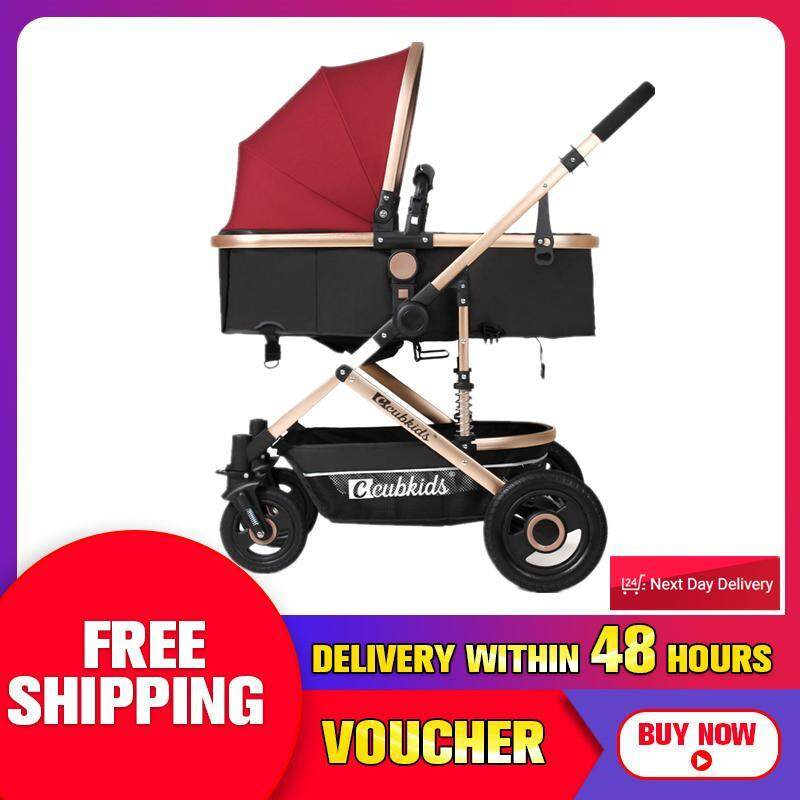 【Free Shipping + Flash Deal 】Foldable Explosion-proof Stroller Baby Pushchair Portable Travel Carriage Infant NEW Singapore