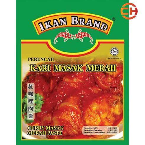 (Ikan Brand) Instant Curry Masak Merah Paste @3 UNITS