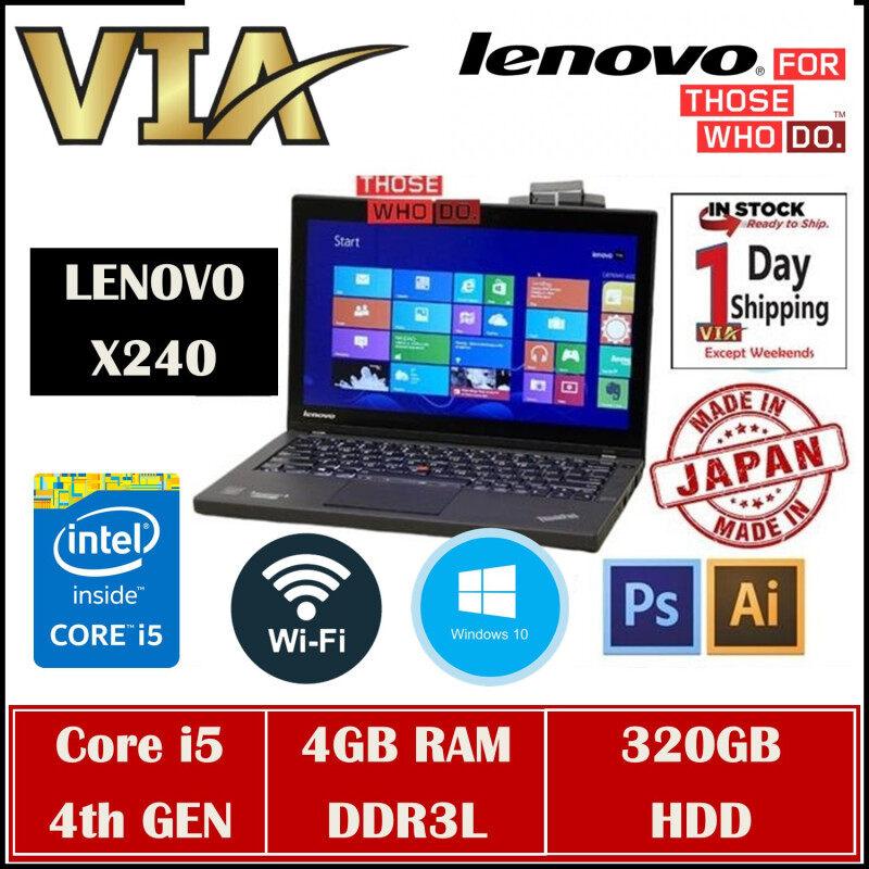 Lightweight LENOVO X240 ULTRABOOK~CORE i5 (4TH GEN)~4GB DDR3L~320GB HDD~12.5~LIGHTWEIGHT Malaysia